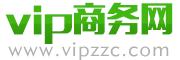 vip商务网